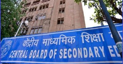 CBSE Class 10 Boards Have been Cancelled, What About Class 12?