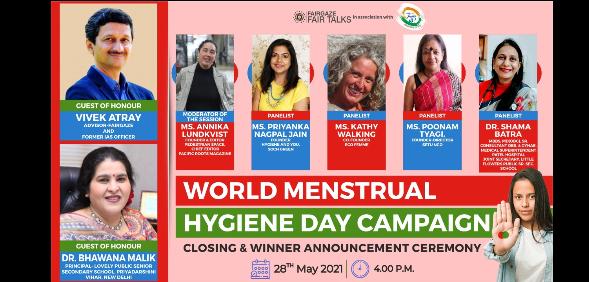 FairGaze, India Is Us Ensure Menstrual Health & Hygiene